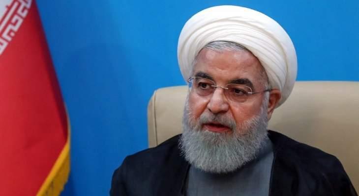 روحاني: موازنة الدولة مصممة لمقاومة العقوبات الأميركية عبر تقليص الاعتماد على النفط