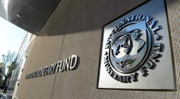 مديرة صندوق النقد الدولي: من الواضح أننا دخلنا في مرحلة انكماش