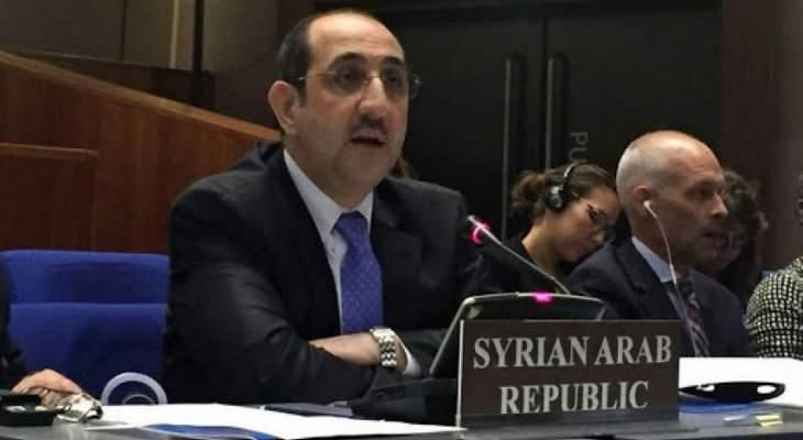 مندوب سوريا بمجلس الأمن: منظمة حظر الأسلحة الكيميائية تحولت لأداة تقودها أميركا