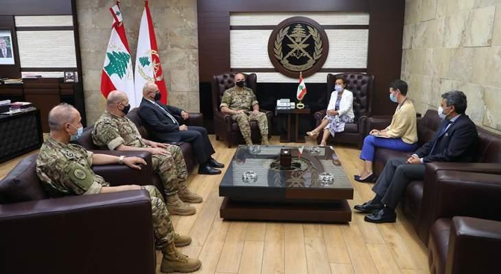 قائد الجيش بحث مع نجاة رشدي في الاوضاع العامة