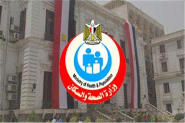 الصحة المصرية: تسجيل 39 وفاة و710 إصابات جديدة بفيروس كورونا