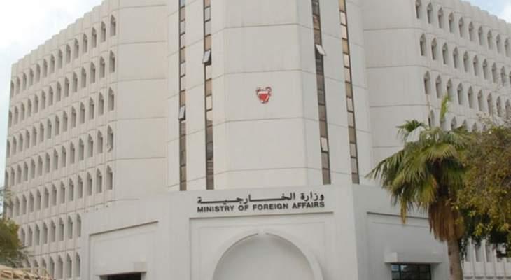 الخارجية العراقية: وصول الوزير فؤاد حسين للسعودية تلبية لدعوة موجهة له من نظيره السعودي