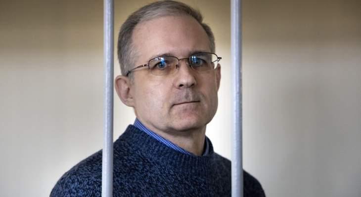 بايدن ينوي إثارة مسألة الإفراج عن الأميركي ويلان المسجون بروسيا خلال لقائه بوتين