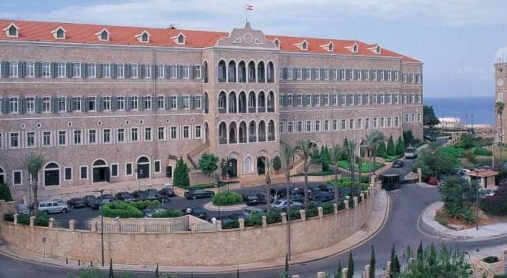 جلسة لمجلس الوزراء يوم الإثنين في بعبدا لعرض التطورات الناتجة عن إنفجار مرفأ بيروت