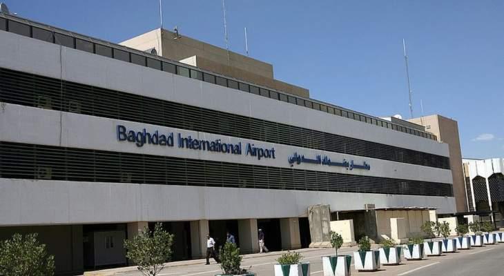 """الإعلام الأمني بالعراق: سقوط صاروخ """"كاتيوشا"""" في محيط مطار بغداد الدولي"""