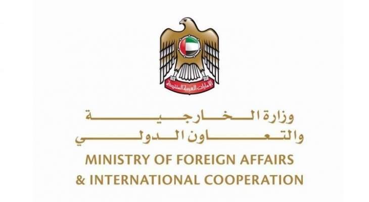 خارجية الإمارات أعلنت تأييدها للجهود المصرية الداعية لوقف فوري لإطلاق النار بليبيا