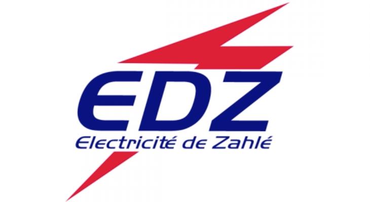"""""""كهرباء زحلة"""" أصدرت برنامجًا جديدا للتقنين اعتبارا من الغد"""