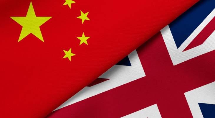 """خارجية الصين اتهمت بريطانيا بـ""""صب الزيت على النار"""" بعد الاعتداء على وزيرة بهونغ كونغ"""