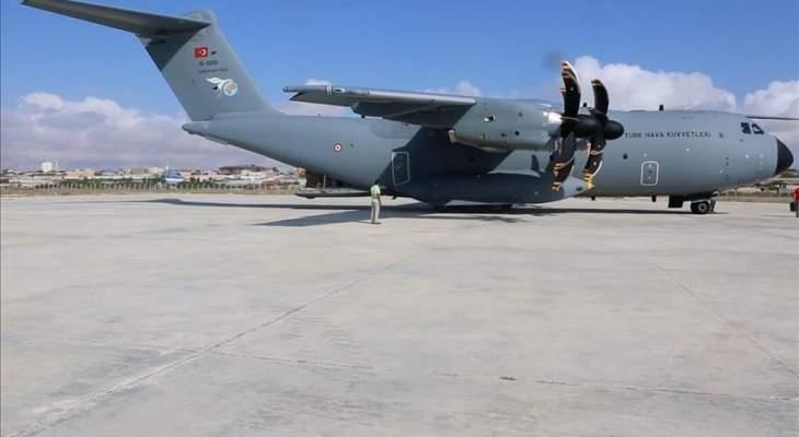 السلطات التركية قدمت مساعدات عسكرية لأفغانستان بقيمة 4.5 مليون دولار