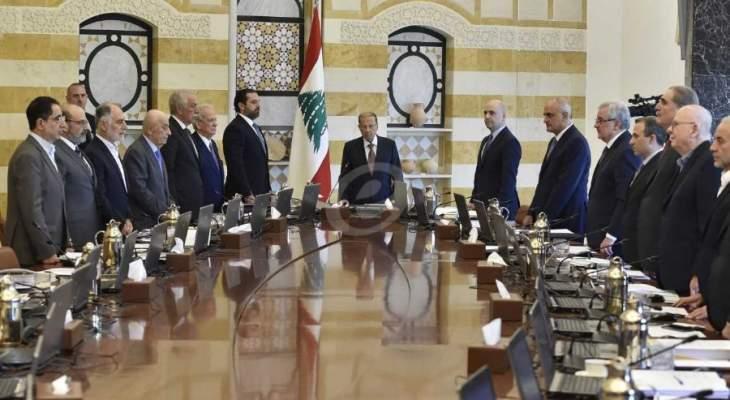 النشرة: سيتم ملء الشواغر في وزارة العدل خلال جلسة الحكومة غداً