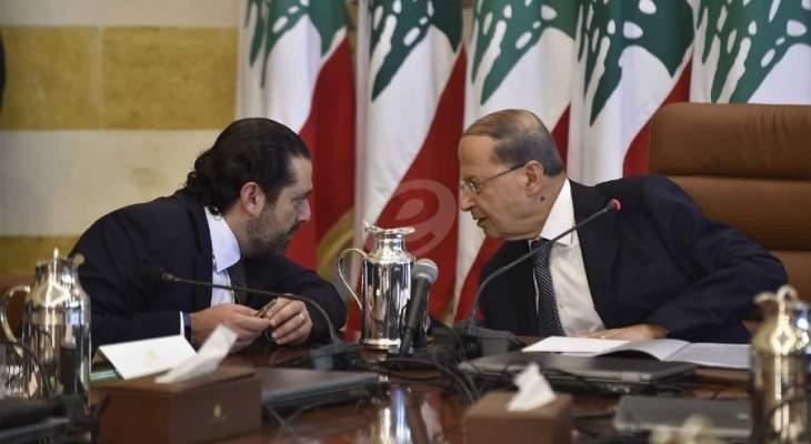 """""""توتر"""" عون والحريري """"يشلّ"""" الحكومة قبل تأليفها؟!"""