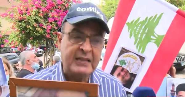تحرك لأهالي ضحايا انفجار المرفأ أمام منزل القاضي غسان عويدات