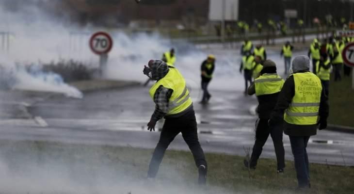 قوات الأمن في باريس تنشر عددا كبيرا من العناصر تحسباً لتظاهرات السترات الصف
