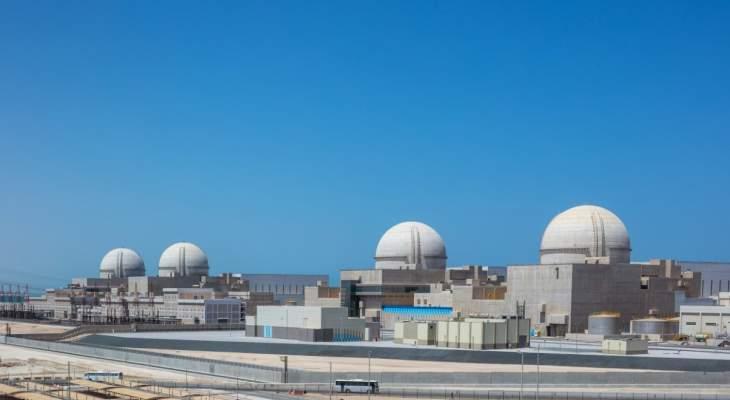 """تحميل حزم الوقود النووي بمفاعل محطة """"براكة"""" بالإمارات والبدء بمرحلة الاختبارات"""
