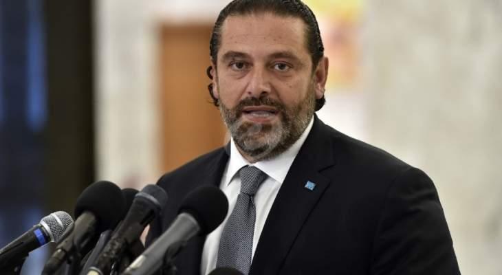 مصادر الجريدة: نتوقع أن يعمد الحريري لتكثيف وتيرة جلسات الحكومة بالمرحلة المقبلة