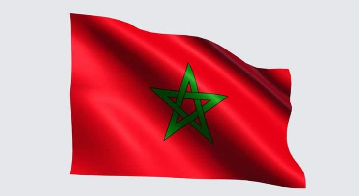 سلطات المغرب قررت تقديم مساهمة مالية للمساعدة بترميم كاتدرائية نوتردام