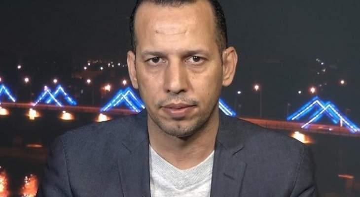 اغتيال المحلل السياسي العراقي هشام الهاشمي وردود فعل مستنكرة