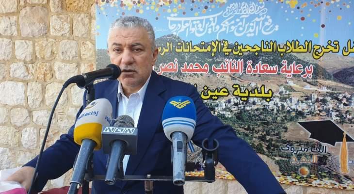 محمد نصر الله:  التدخل الخارجي المفروض على لبنان مرفوض بتاتا