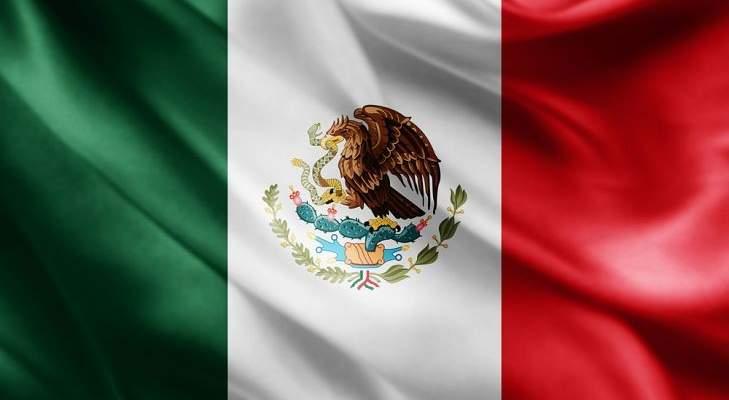 خارجية المكسيك نفت استعدادها لمنح لجوء سياسي لمادورو