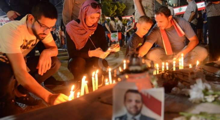 وقفة رمزية في الشويفات في ذكرى اربعين علاء ابو فخر