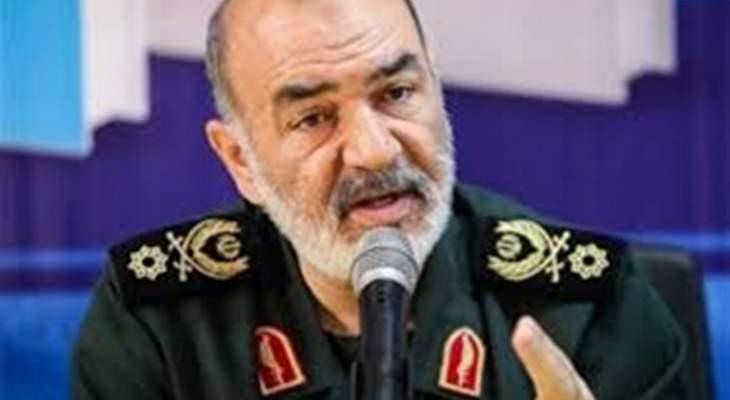 قائد الحرس الثوري: الخيار العسكري خرج من جدول أعمال أميركا وكل الأعداء