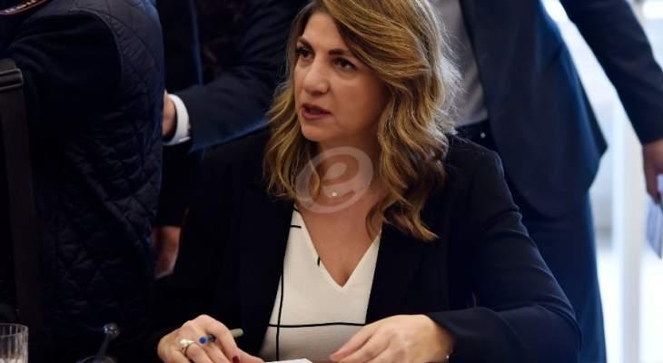 وزيرة العدل نفت وجود حساب لها على تويتر