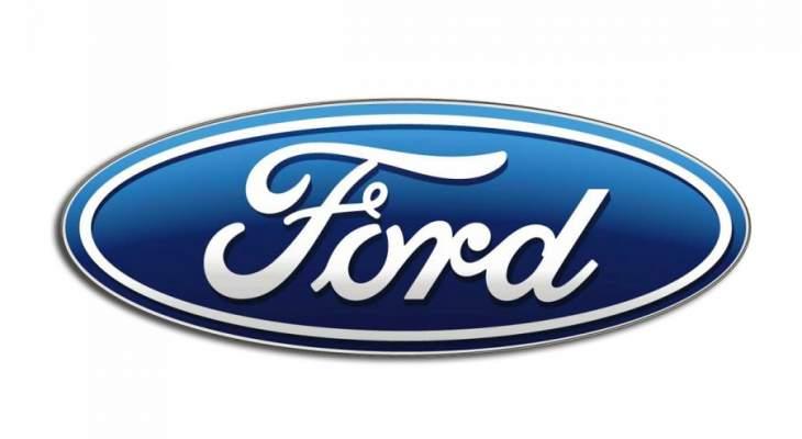 """""""فورد"""" ستلغي أكثر من خمسة آلاف وظيفة في ألمانيا"""