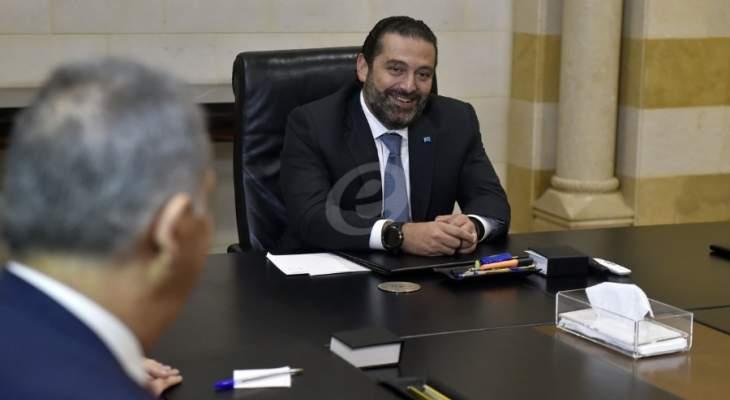 مصدر للشرق الاوسط: الحريري يعمل للحفاظ على شبكة الأمان الدولية والإقليمية للبنان