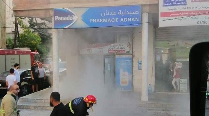 الدفاع المدني: إخماد حريق داخل صيدلية في مدينة صور