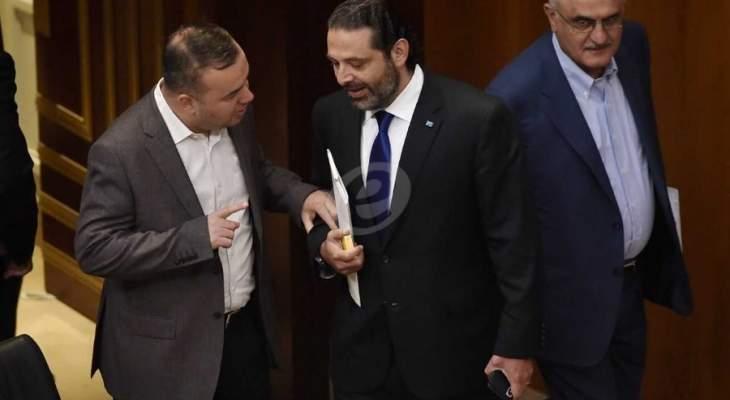 خروج الحريري وخليل وأبو فاعور من القاعة لعقد لقاء جانبي