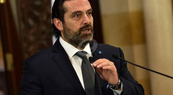 مصادر بيت الوسط للنشرة: لا جلسة لمجلس الوزراء غدا