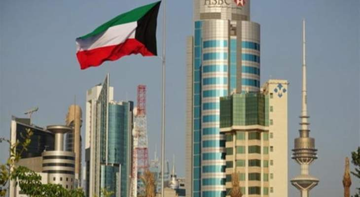 وزير الداخلية الكويتي: مجلس الوزراء قرر عزل منقطتين كليا