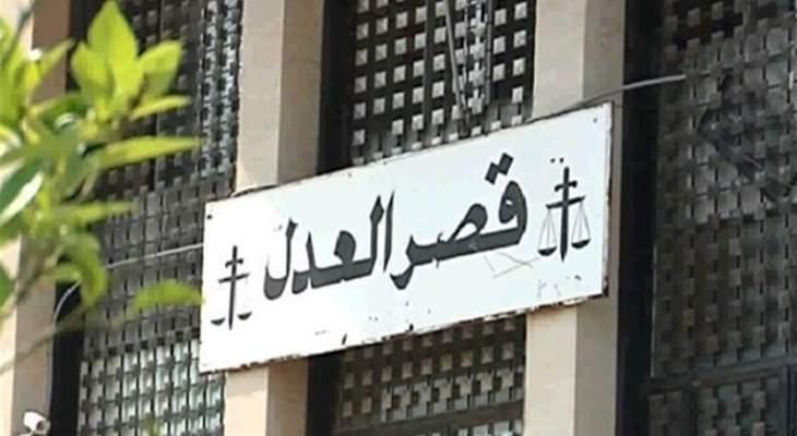 النشرة: دعوات للتظاهر امام قصر العدل ببعبدا لطرد النائب حبيش ودعما للقاضية عون