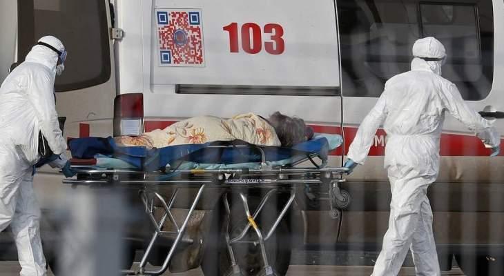 """383 وفاة و11749 إصابة جديدة بـ""""كورونا"""" في روسيا خلال الـ24 ساعة الماضية"""