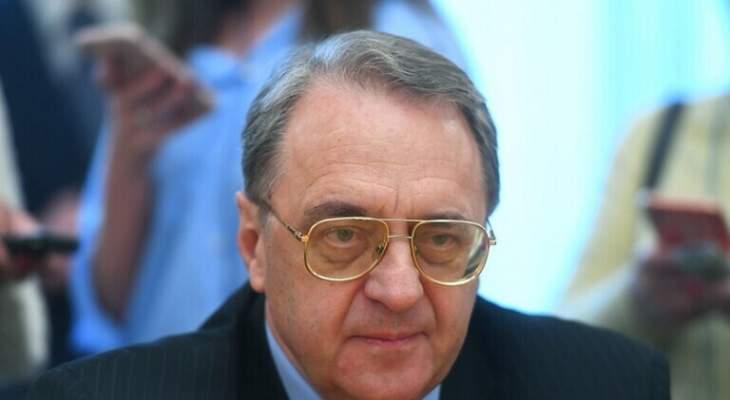 بوغدانوف أكد للسفير اللبناني بروسيا دعم موسكو للحريري بتشكيل الحكومة وان لا يحصل احد على الثلث المعطل