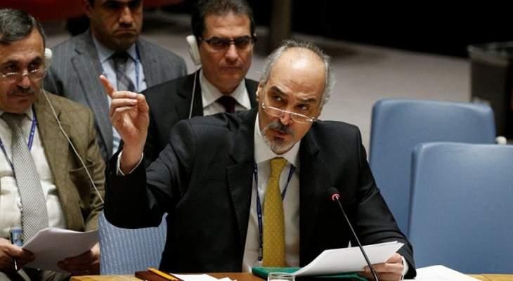 الجعفري: سوريا تشهد حربا إرهابية ودول عدة تعرقل سير العملية السياسية