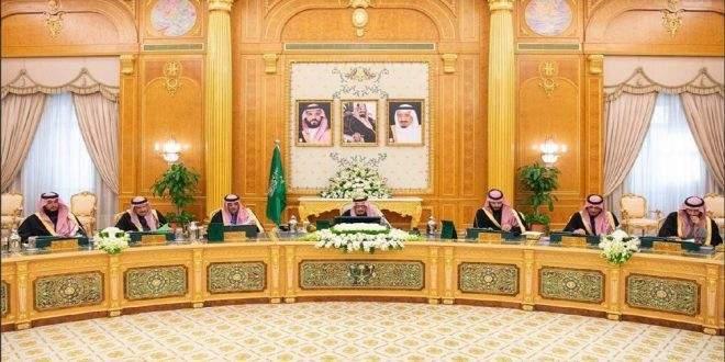 حكومة السعودية: أي مساس بحرية الملاحة البحرية يعد انتهاكا للقانون الدولي ويجب ردعه