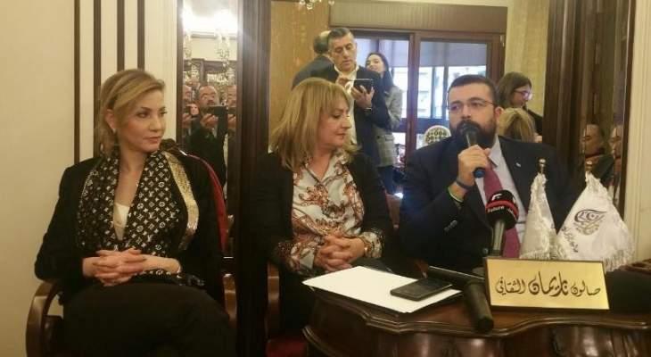 أحمد الحريري: التسوية التي مشى بها رئيس الحكومة انتجت انتخاب رئيس للجمهورية