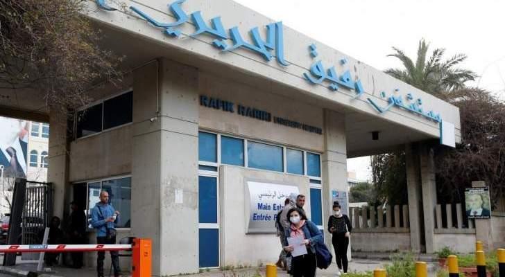 """مستشفى بيروت الحكومي: وفيتان و109 إصابات جديدة بـ""""كورونا"""" و53 حالة حرجة"""