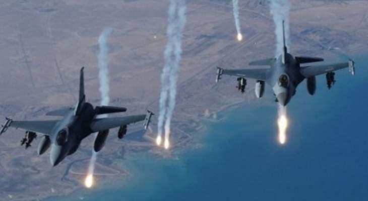 التحالف العربي: تدمير صاروخ باليستي أطلقه الحوثيون باتجاه جازان