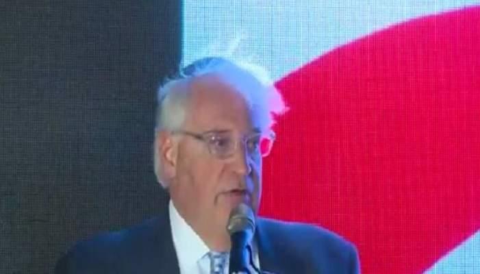 السفير الأمريكي في إسرائيل: مستعدون للاعتراف بضم تل أبيب أجزاء من الضفة