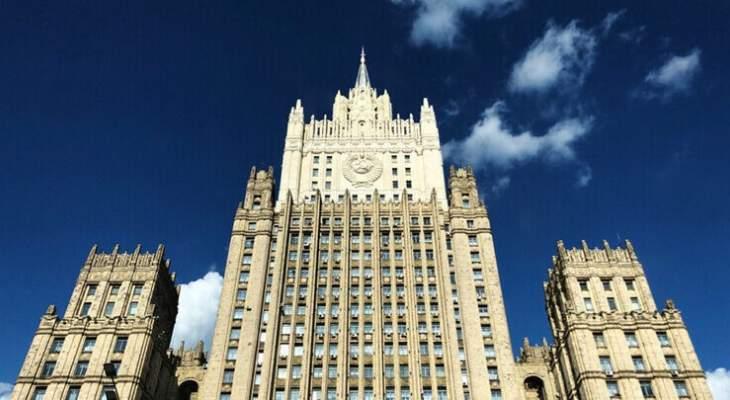 خارجية روسيا فرضت عقوبات على مسؤولين بريطانيين جدد بمنعهم من دخول أراضيها