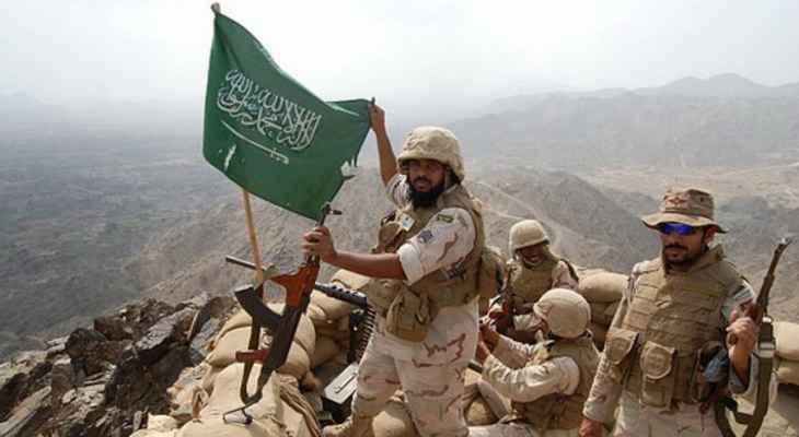 السعودية تعلن مقتل 3 من عسكرييها في جازان