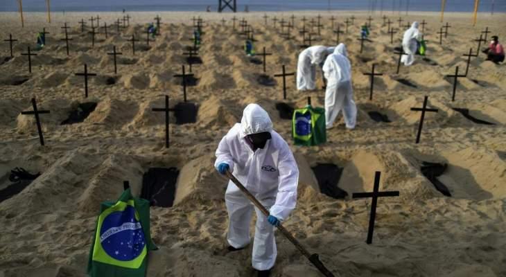 """تسجيل 691 حالة وفاة و37614 إصابة جديدة بفيروس """"كورونا"""" في البرازيل"""