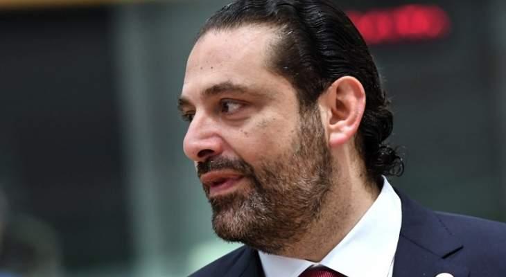 الحريري استقبل لازاريني وسفراء مصر وقطر والأردن