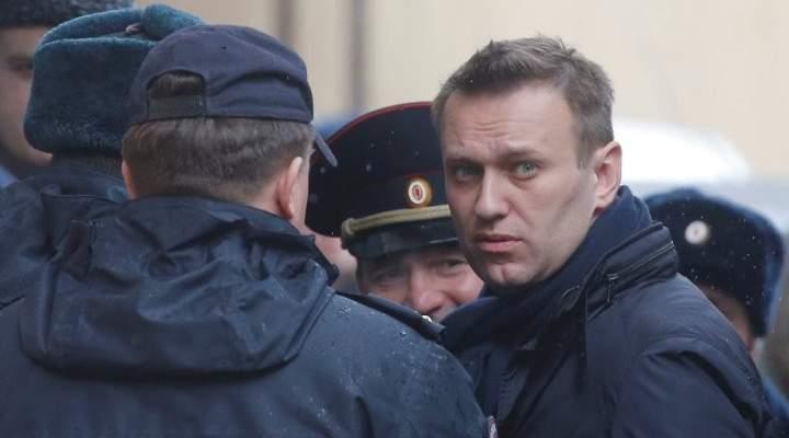 """سلطات السجون الروسية تؤكد أن صحة المعارض نافالني """"مُرضية"""""""