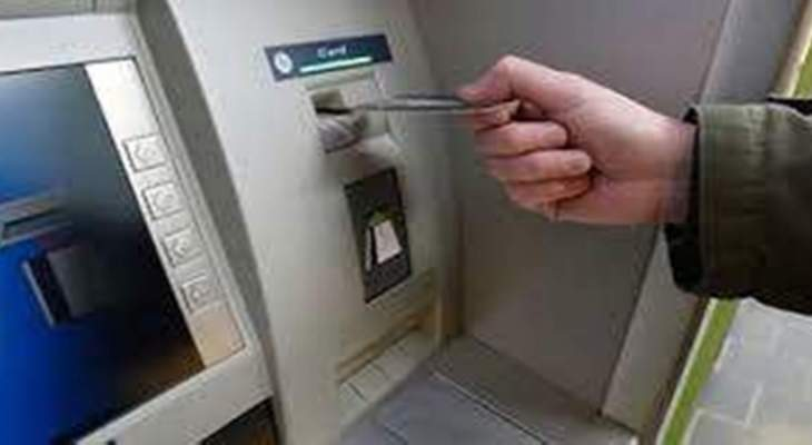 مواطن روسي يسدد 16 مليون دولار عن طريق خدعة مصرفية
