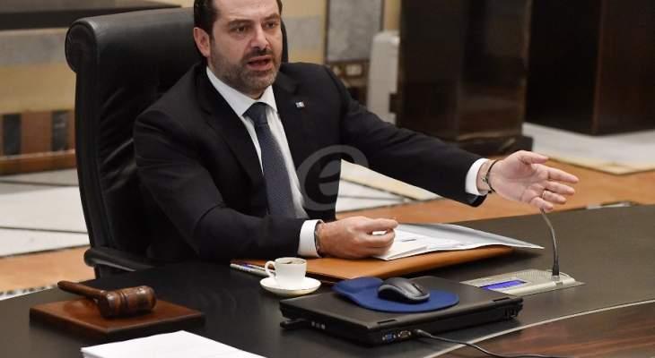 مجلس الوزراء يحدد جلسة نهائية لمناقشة الموازنة عند الساعة 2 من بعد ظهر غد