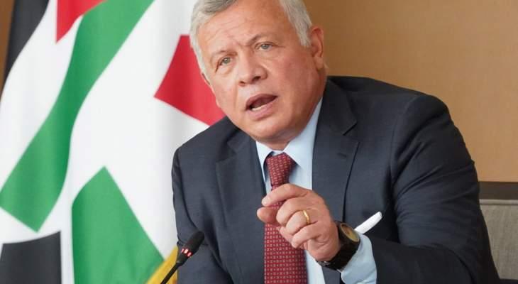 ملك الأردن: لابد من بذل الجهود لوقف انتهاكات واستفزازات إسرائيل بالقدس