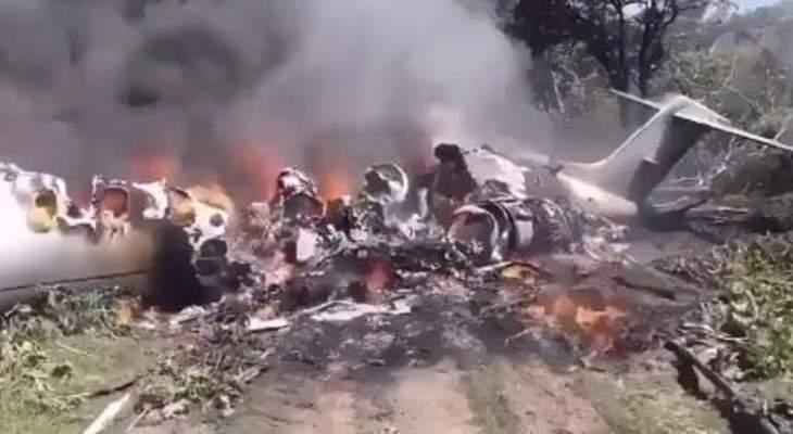 مقتل 6 اشخاص اثر تحطم طائرة عسكرية مكسيكية